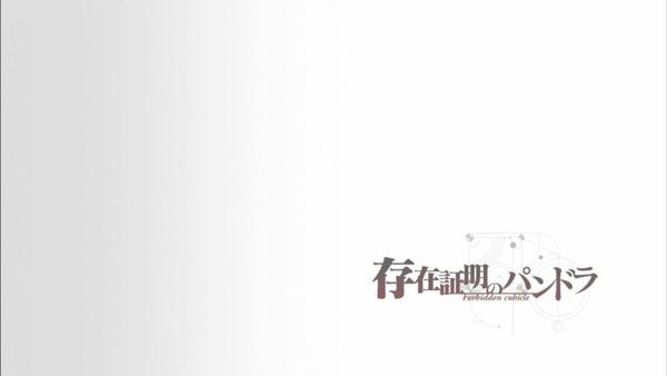 「シュタインズ・ゲート ゼロ」10話感想 (15)