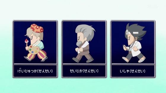 「かくしごと」第9話感想  (16)