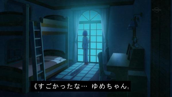 「アイカツスターズ!」第72話 (44)