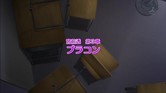 「セイレン」7話 (3)