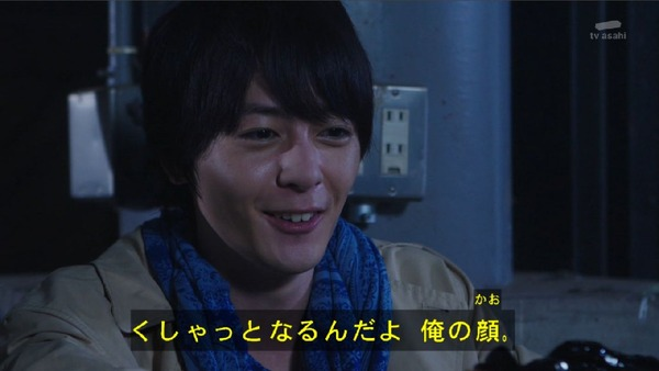 「仮面ライダービルド」3話 (44)