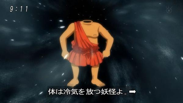 「ゲゲゲの鬼太郎」6期 53話感想  (20)