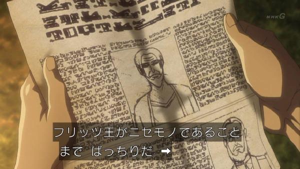 「進撃の巨人 Season3」(3期 5話)42話感想 (22)
