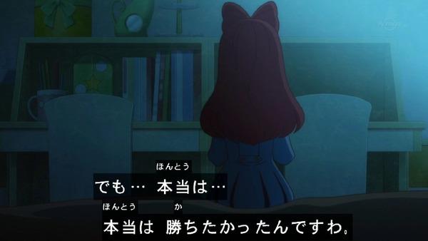 「アイカツスターズ!」第46話 (55)