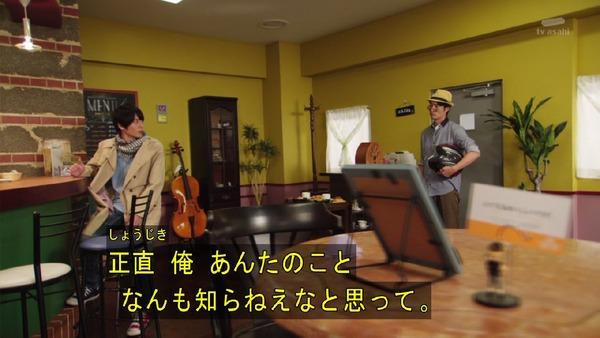 「仮面ライダービルド」4話 (30)