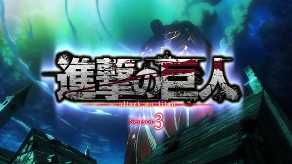 「進撃の巨人」59話感想 (22)