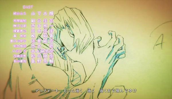 「僕のヒーローアカデミア」44話感想 (61)