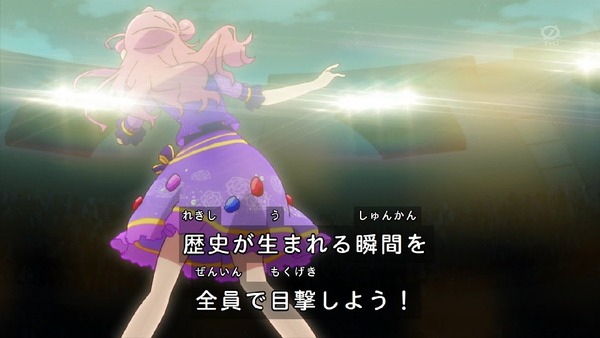 「アイカツフレンズ!」5話感想 (94)