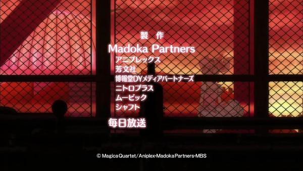 「まどか☆マギカ」2話感想 (17)
