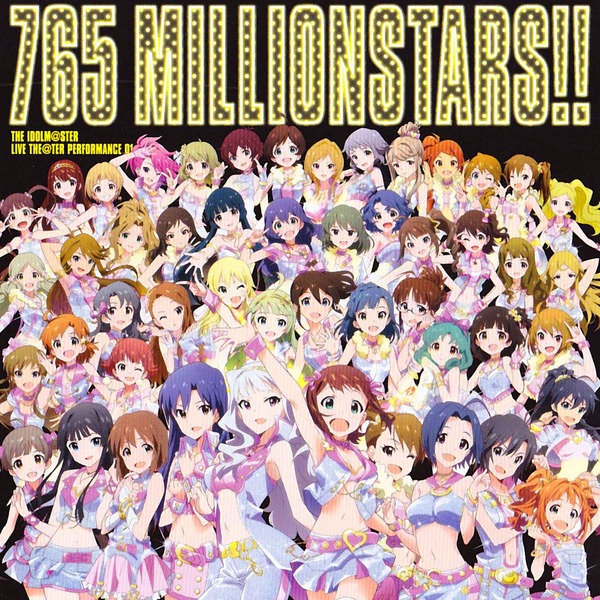 Millionstars