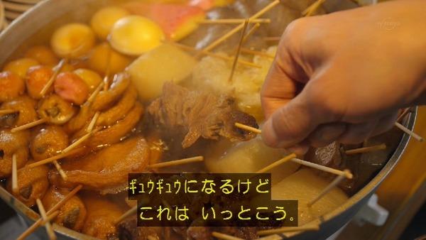 「孤独のグルメ」大晦日スペシャル 食べ納め!瀬戸内出張編 (54)