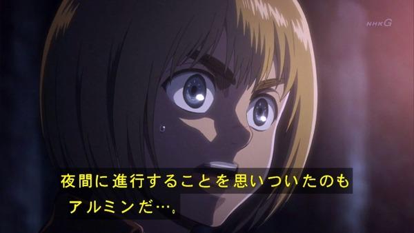 「進撃の巨人」55話感想 (57)