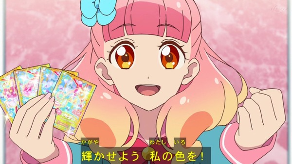「アイカツフレンズ!」54話感想 (68)