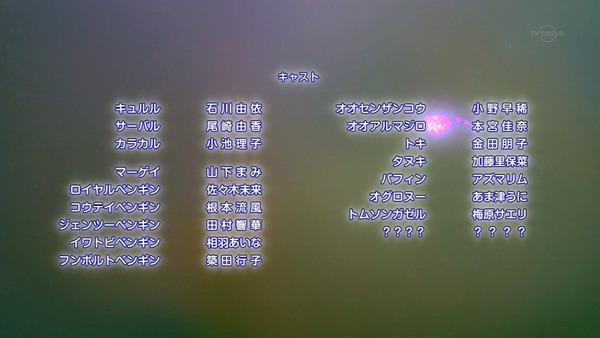 「けものフレンズ2」第8話感想 (51)