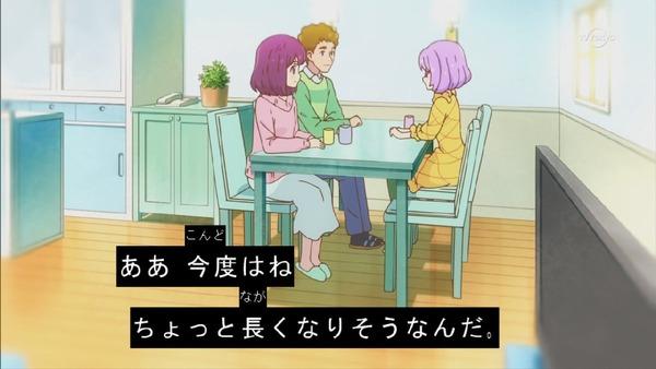 「アイカツスターズ!」 (5)
