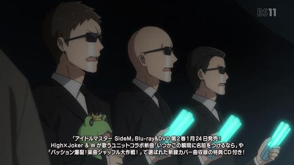 「アイドルマスター SideM」13話 (26)