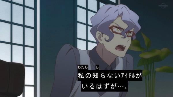 「アイカツオンパレード!」2話感想 (56)