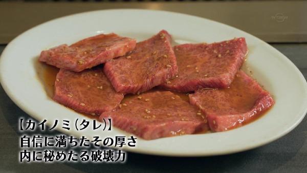 「孤独のグルメ Season6」4話 (37)
