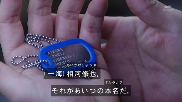 「仮面ライダービルド」21話 (35)