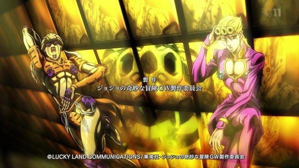 「ジョジョの奇妙な冒険 5部」2話感想 (83)