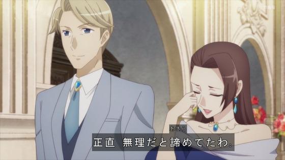 「はめふらX」2期 12話感想 (46)