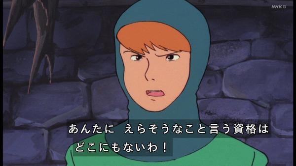 「未来少年コナン」第1話感想 画像 (128)