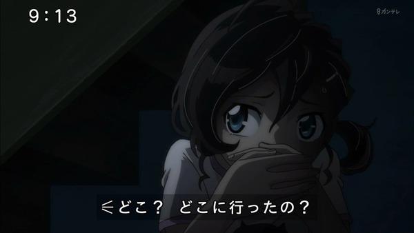 「ゲゲゲの鬼太郎」6期 59話感 (17)