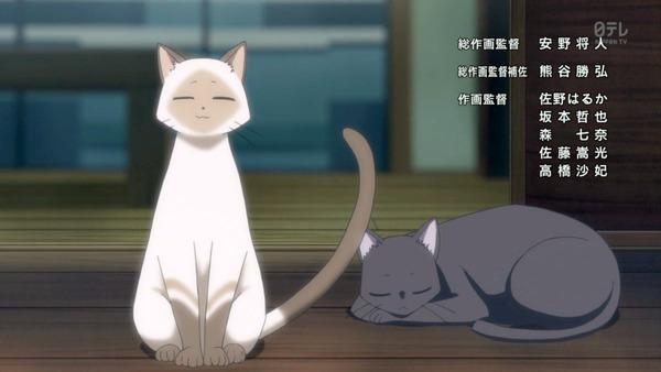 「ふらいんぐうぃっち」12話 (40)