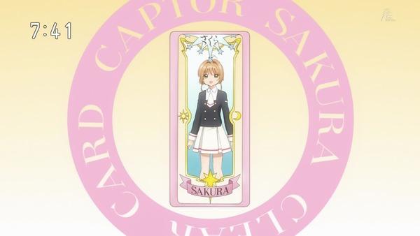 「カードキャプターさくら クリアカード編」6話 (54)