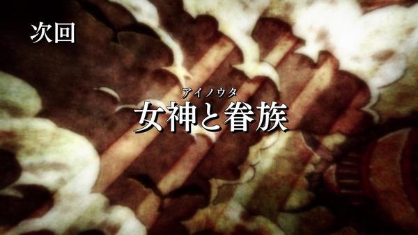 「ダンまち」2期 11話感想  (59)
