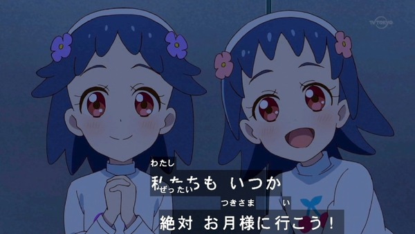 「アイカツフレンズ!」46話感想 (104)