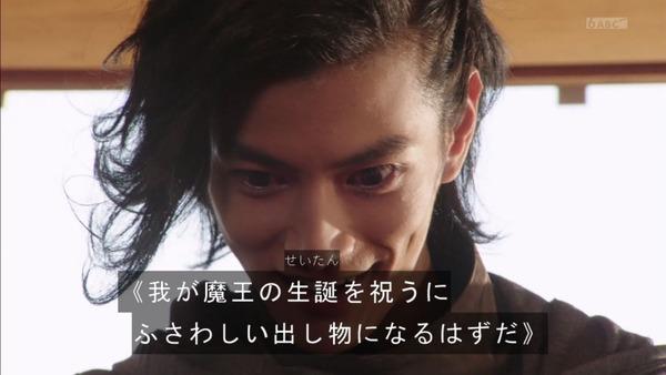 「仮面ライダージオウ」33話感想 (33)