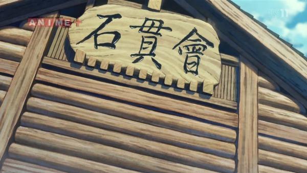 「ハクメイとミコチ」5話 (2)