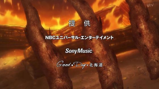 「ゴールデンカムイ」32話(3期 8話)感想 画像(実況まとめ) (12)