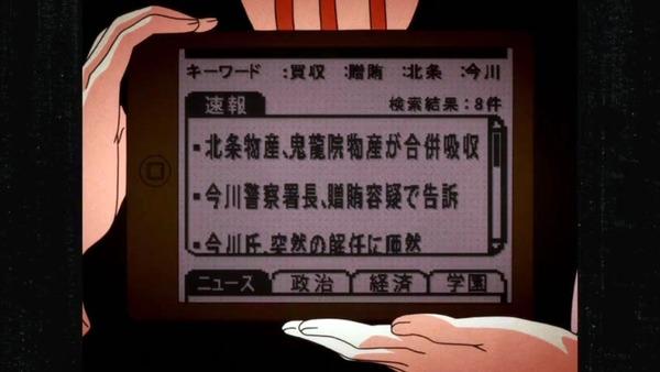 「キルラキル」第8話感想 (68)