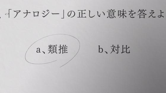 「氷菓」第19話感想 画像 (2)