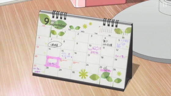 「SSSS.DYNAZENON ダイナゼノン」第1話感想 (22)