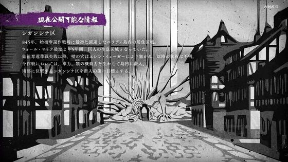 「進撃の巨人」第75話(4期 16話)感想 (70)