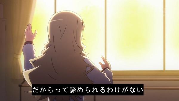 「少女☆歌劇 レヴュースタァライト」2話感想 (50)