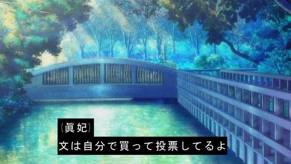 「推しが武道館いってくれたら死ぬ」5話感想 画像  (56)