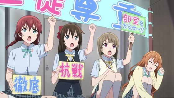 「ラブライブ!虹ヶ咲学園」第2話感想 画像  (66)