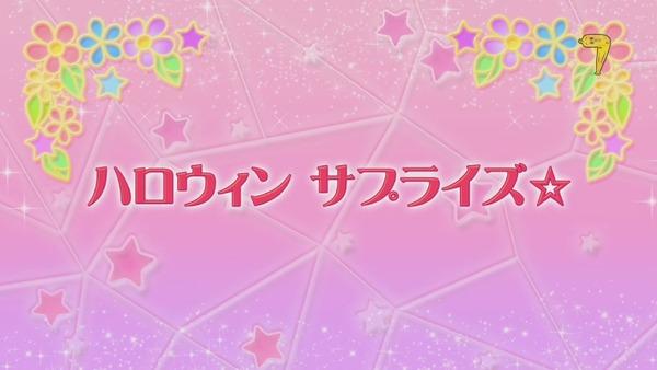 「アイカツスターズ!」第79話 (4)