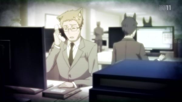 「セントールの悩み」3話 (51)