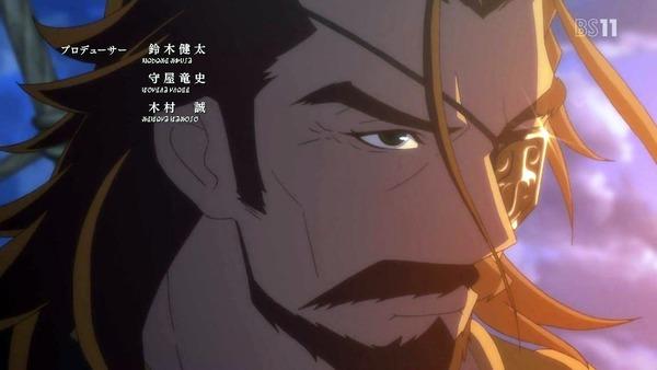 「グランブルーファンタジー」2期 1話感想  (12)