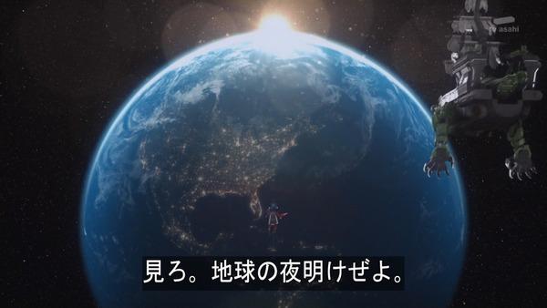 仮面ライダーゴースト (31)