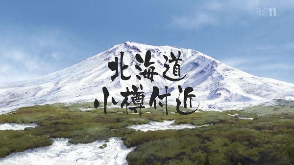 「ゴールデンカムイ」1話 (8)