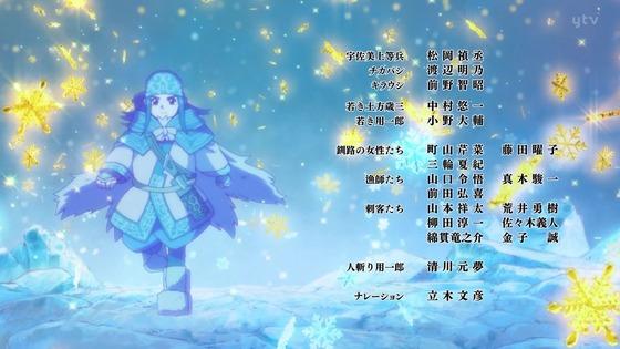 「ゴールデンカムイ」32話(3期 8話)感想 画像(実況まとめ) (115)
