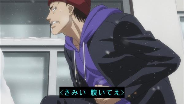 「坂本ですが?」11話感想 (14)