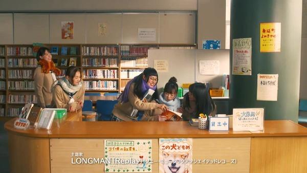 ドラマ版「ゆるキャン△」第6話感想 画像 (125)