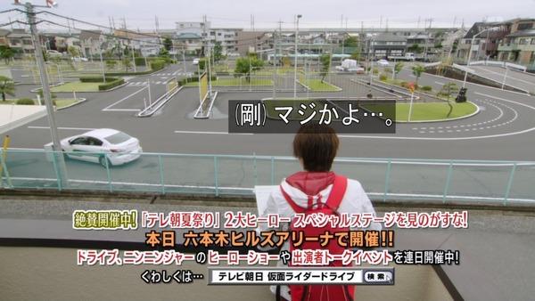 仮面ライダードライブ (12)